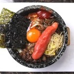 うし大臣 - 料理写真: