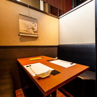 梅田の一等地で「至福の寿司」をお楽しみ下さい。
