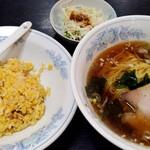 中華料理萩原 - 料理写真:Cセット ラーメン+半チャーハン