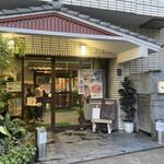 魚将 さかなちゃん - 創業1977年!私が生まれる前(*´艸`)