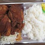 お弁当 ひまわり - 料理写真: