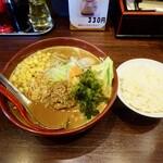 蔵deらーめん - 料理写真:伊勢味噌野菜ラーメンと小ライス