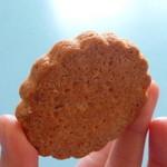 ナオズオーブン - 全粒粉の裏 よく焼けてます