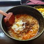 湾岸食堂 - 特製四川風温製坦々麺