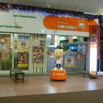 15636839 - 大須の商店街の中の東仁王門通沿いにあります