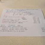 156370330 - 本日の有機野菜、トッピング、カレー