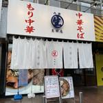 oomiyaikutaan - お店
