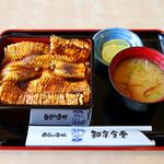 知床食堂 - お店オススメの「黒ハモ丼」。