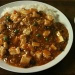 吉林飯店 - グリーンピースを使った豆腐料理