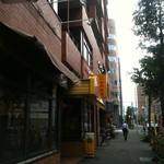 吉林飯店 -