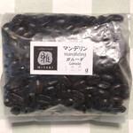 珈琲舎 雅 - マンデリン(税込700円/100g)