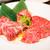 海老名食堂 - 厳選前沢牛3点盛り¥3,900