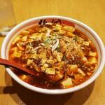 匠 - 「麻婆豆腐麺」