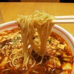 匠 - 「麻婆豆腐麺」麵アップ