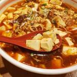 匠 - 「麻婆豆腐麺」麻婆豆腐