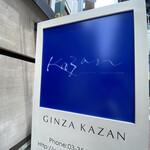 KAZAN -