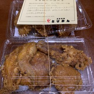 とりかん - 料理写真:持ち帰り小間切れ ¥900.-(+税)
