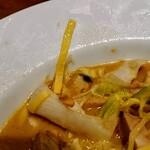 中国料理 かおたん - 錦糸玉子です