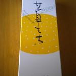 間瀬 - 料理写真:パッケージ
