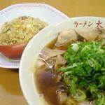 15644738 - 焼き飯セット(900円)