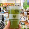 マルニ茶業 - ドリンク写真:・深蒸緑茶 150円/税込