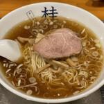 煮干しだし醤油ラーメン 桂 - 料理写真: