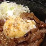カルピ丼 - カルピ丼(温玉のせ)