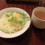 オッキーニ - サラダ、スープ付
