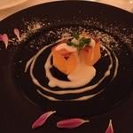 リストランテ イル バンビナッチョ - カボチャのフラン タレッジオとパルミジャーノのソース