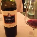 リストランテ イル バンビナッチョ - 赤ワイン  サンジョベーゼとメルロー