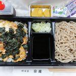 那須家 宗庵 - 小そば小丼セット・親子丼 1,130円 ※テイクアウト(那須家 宗庵)