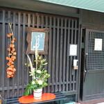 156488715 - 天文館通の2本桜島寄りの照国通り沿い