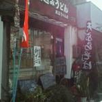 15649415 - 店の出入口付近