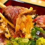 神戸牛 みやび -