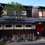 京の洋菓子工房 リモール