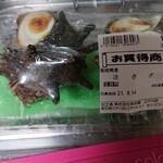 江戸川市場 新兵衛 - 料理写真:サザエ この後生きながらにコンロへ。美味しかったよ?