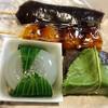 もみぢ菓子司舗 - 料理写真:購入下商品