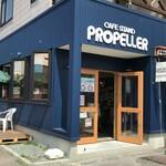 CAFE STAND PROPELLER - 外観