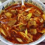 中国大明火鍋城 木の葉キッチン - 料理写真: