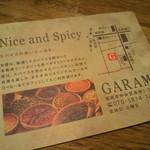 GARAM - 案内カード裏。お店への地図あり