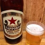 ばん - サッポロラガービール