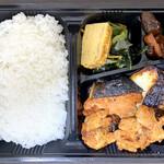 156530713 - 3種盛り弁当2(カレイ西京、銀シャケ昆布醤油、鶏モモ旨辛味噌漬)1300円