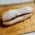 サニーサイド - 料理写真:あんバターフランス 183円