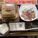 喜地丸燻 - きじ陶板焼き