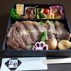 米沢牛炭火焼肉 上杉 - 料理写真:牛ステーキ重(3000円)