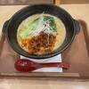 Hararyoukaku - 料理写真:和食担々