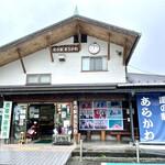 鈴ひろ庵 - こちらのコーナーには新鮮お野菜も売っています。