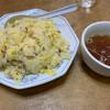 寿楽 - 料理写真:炒飯