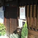 15657306 - 昔が似合うお店♪( ´▽`)