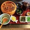 炭焼き うなぎ 喜多川 - 料理写真: